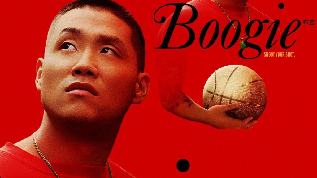 Taylor Takahashi in the movie Boogie